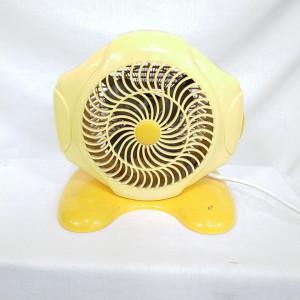 Chauffage soufflant jaune
