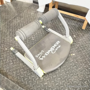 Appareil de renforcement musculaire
